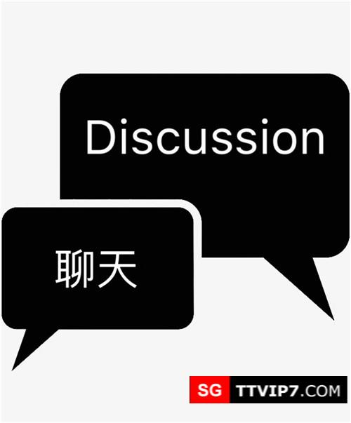 Discussion Area / 讨论区1